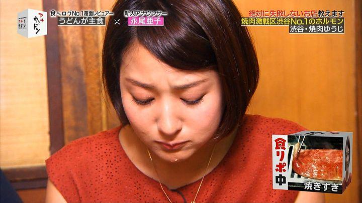nagaoako20161004_32.jpg