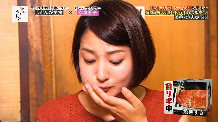 nagaoako20161004_33.jpg