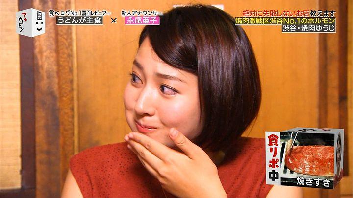 nagaoako20161004_34.jpg