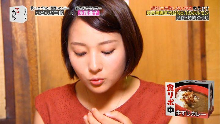 nagaoako20161004_38.jpg