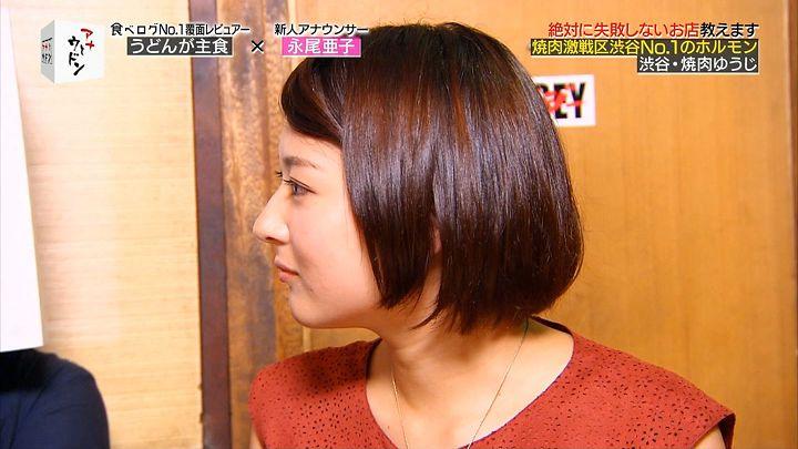 nagaoako20161004_39.jpg