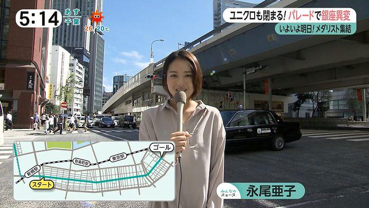nagaoako20161006_08.jpg