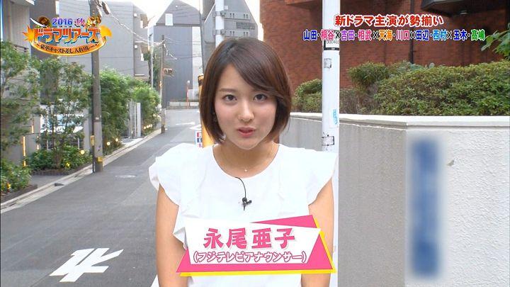 nagaoako20161008_01.jpg