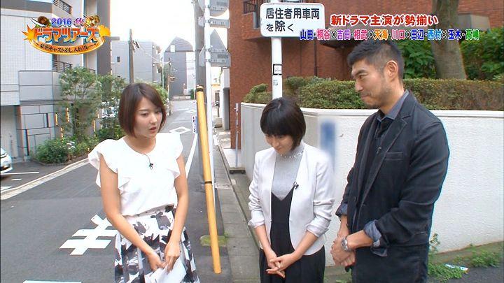nagaoako20161008_04.jpg