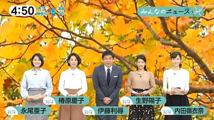 nagaoako20161010_01.jpg