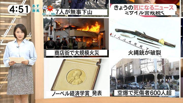 nagaoako20161010_02.jpg