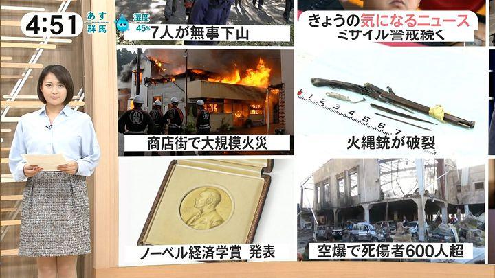 nagaoako20161010_03.jpg