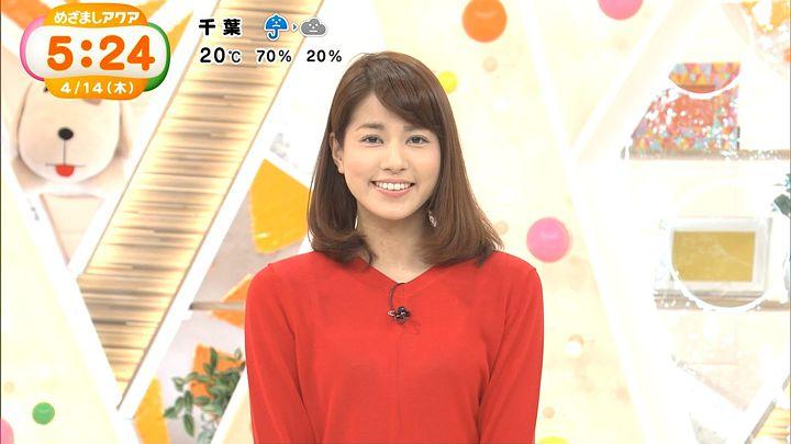 nagashima20160414_01.jpg
