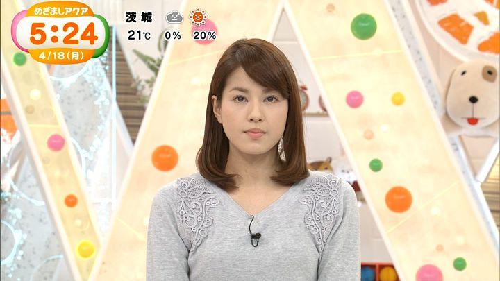 nagashima20160418_01.jpg