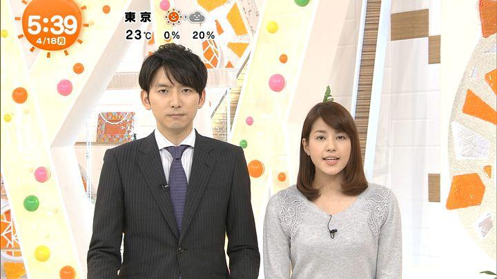nagashima20160418_02.jpg