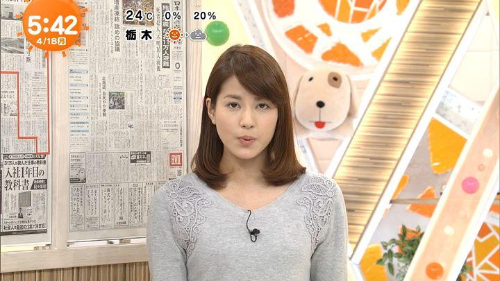 nagashima20160418_03.jpg