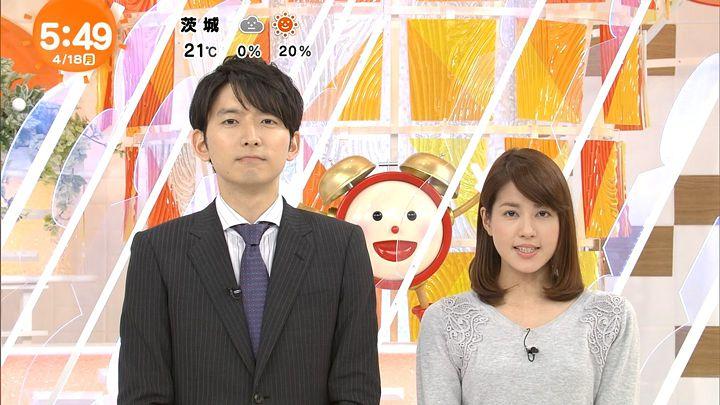 nagashima20160418_05.jpg