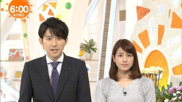 nagashima20160418_06.jpg