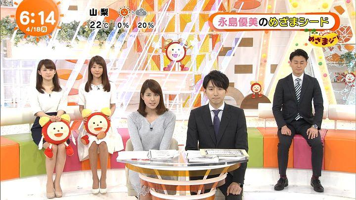 nagashima20160418_07.jpg