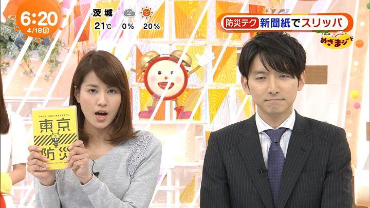 nagashima20160418_10.jpg