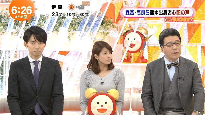 nagashima20160418_11.jpg