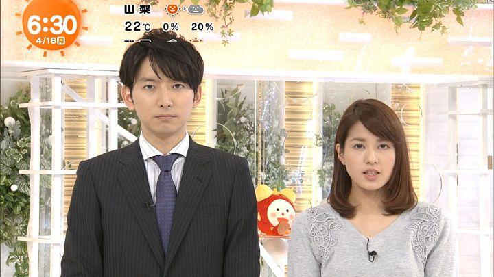 nagashima20160418_12.jpg