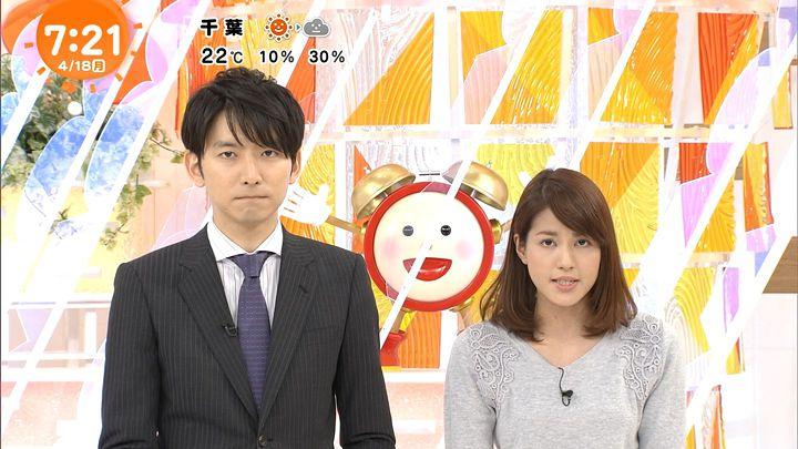nagashima20160418_14.jpg