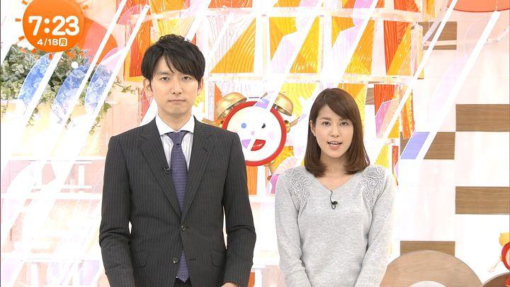 nagashima20160418_15.jpg