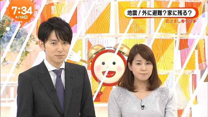 nagashima20160418_16.jpg