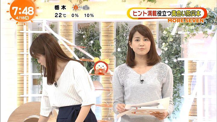 nagashima20160418_17.jpg