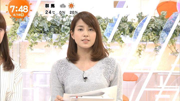 nagashima20160418_18.jpg