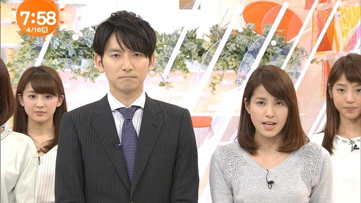nagashima20160418_20.jpg