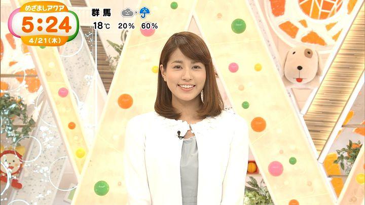 nagashima20160421_01.jpg