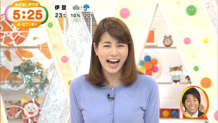 爆笑している永島優美