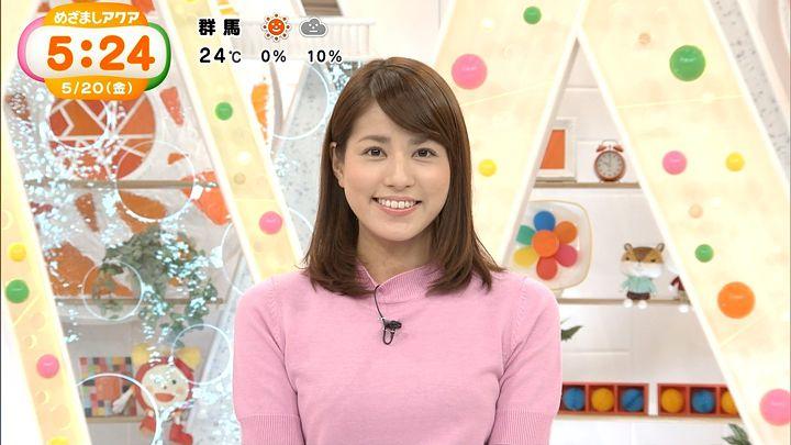 nagashima20160520_01.jpg