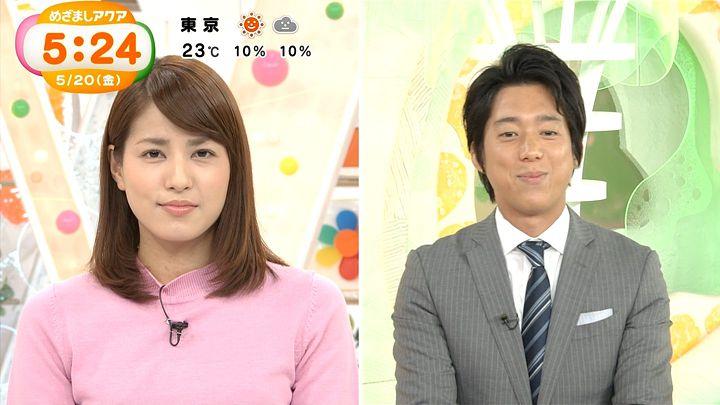 nagashima20160520_02.jpg