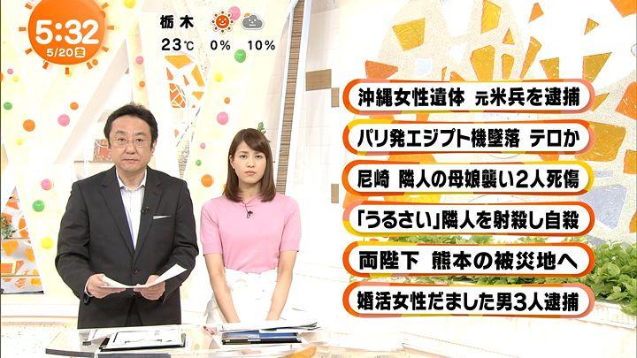 nagashima20160520_04.jpg