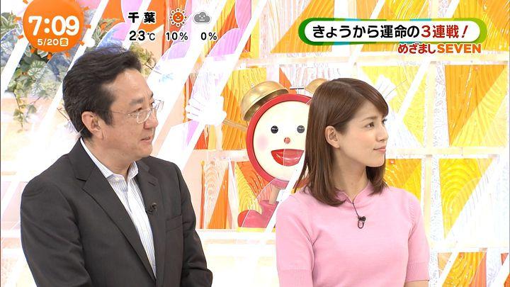 nagashima20160520_12.jpg