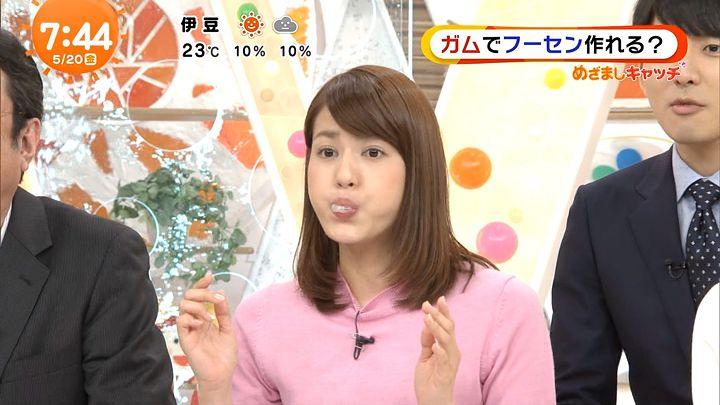 nagashima20160520_14.jpg