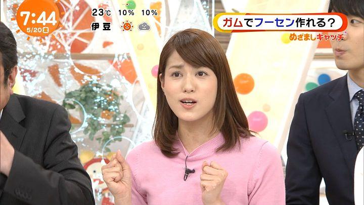 nagashima20160520_15.jpg