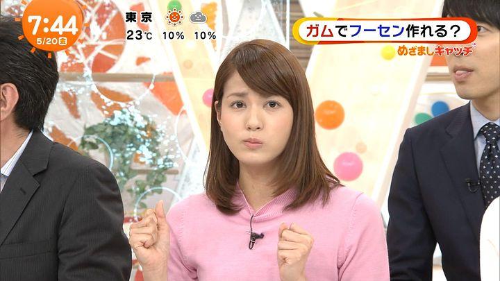 nagashima20160520_16.jpg