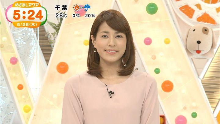 nagashima20160526_01.jpg