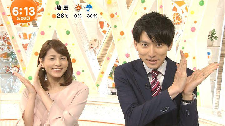 nagashima20160526_05.jpg