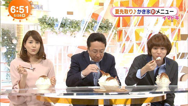nagashima20160526_11.jpg