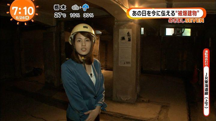 nagashima20160526_12.jpg