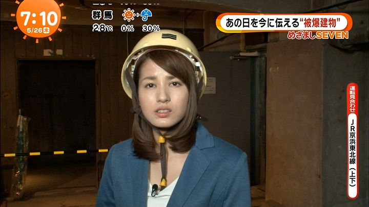 nagashima20160526_14.jpg