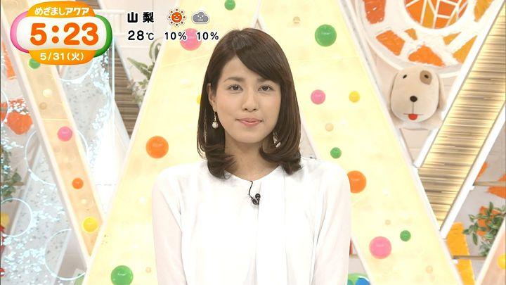 nagashima20160531_01.jpg