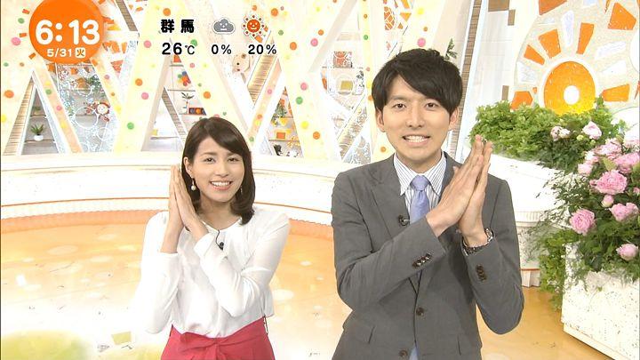 nagashima20160531_05.jpg