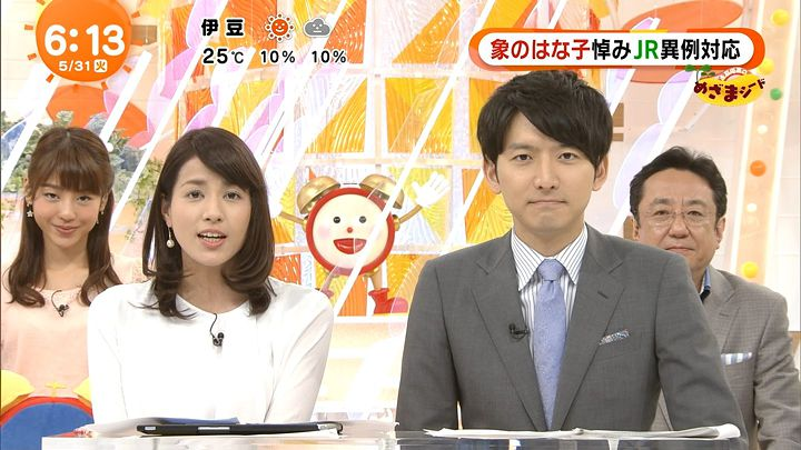 nagashima20160531_06.jpg