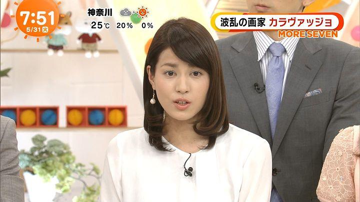 nagashima20160531_12.jpg