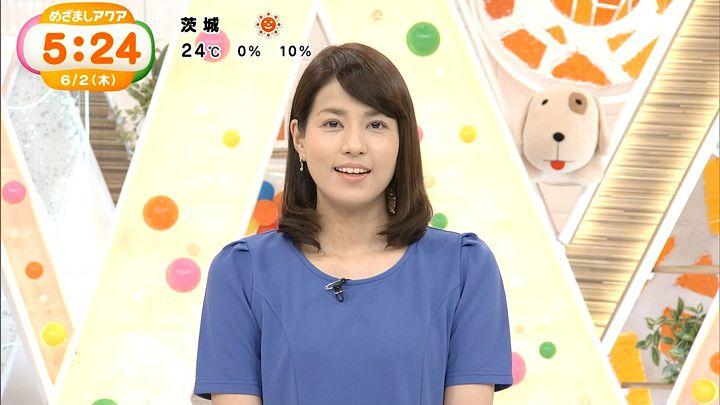 nagashima20160602_01.jpg
