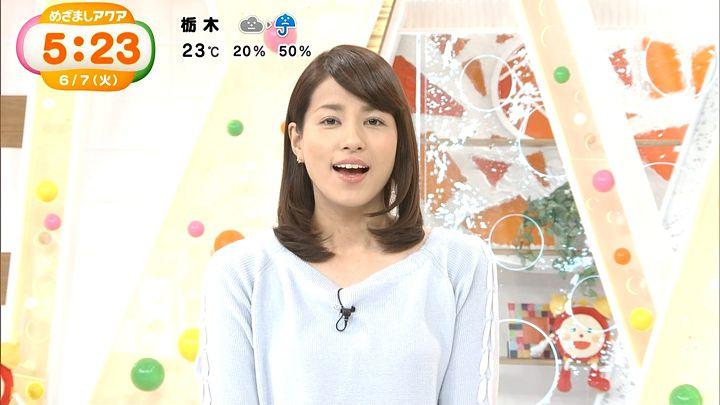 nagashima20160607_01.jpg