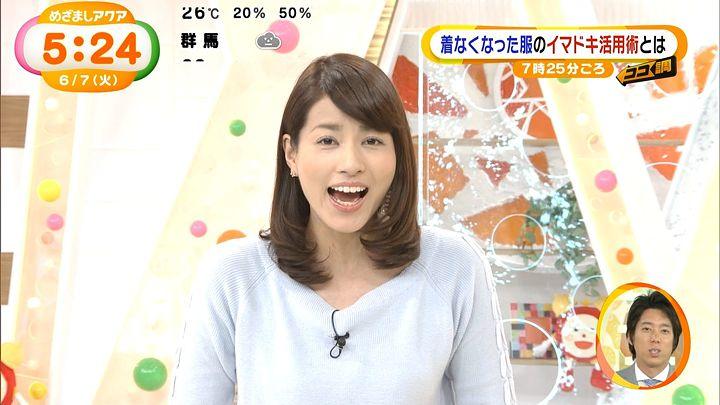 nagashima20160607_02.jpg