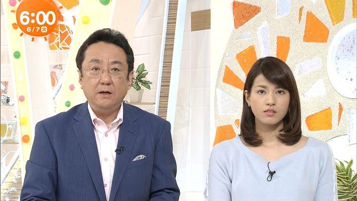 nagashima20160607_04.jpg