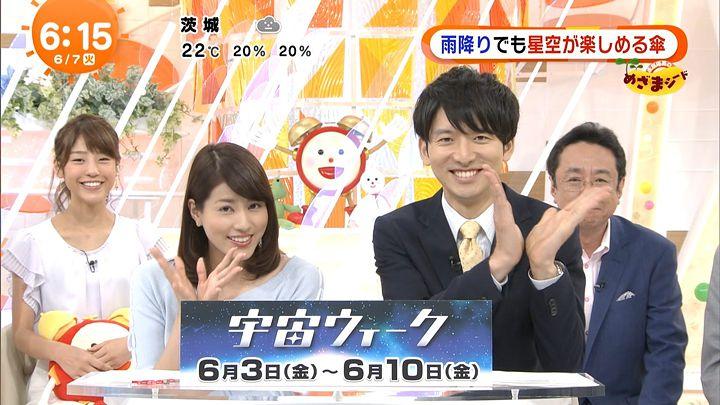 nagashima20160607_06.jpg